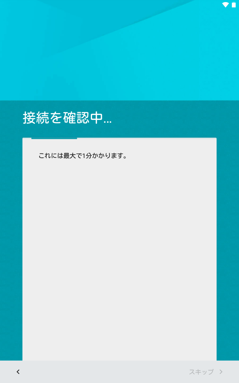 Screenshot_2014-11-14-09-38-14.png