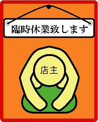 oyasumi_2015052914280026e.jpg