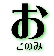 OKONOMIYA