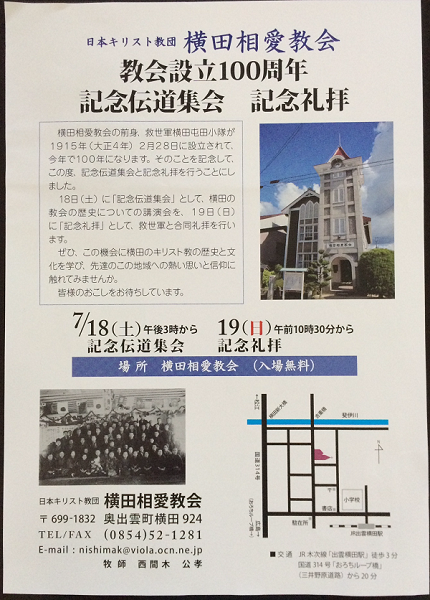 20150717183634eb2.png