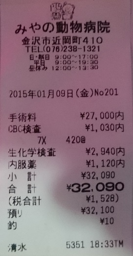 DSC_5640.jpg