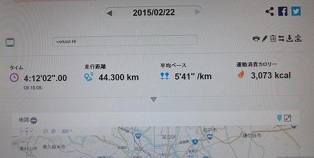 20150225113457a98.jpg