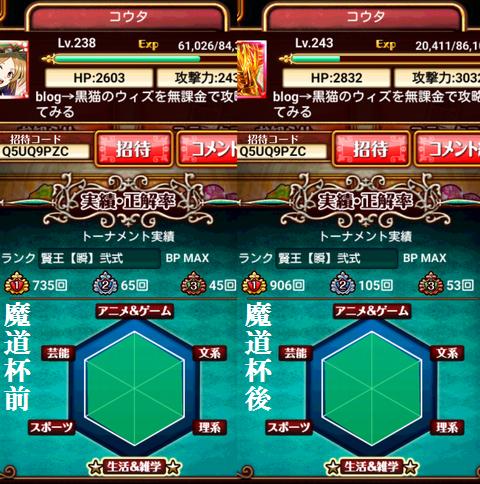 Screenshot_2015-03-27-13-57-02.png