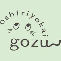 お尻妖怪GOZU