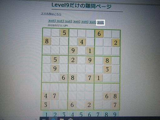 DSCF9082.jpg