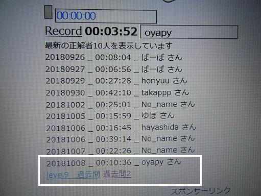 DSCF9083.jpg
