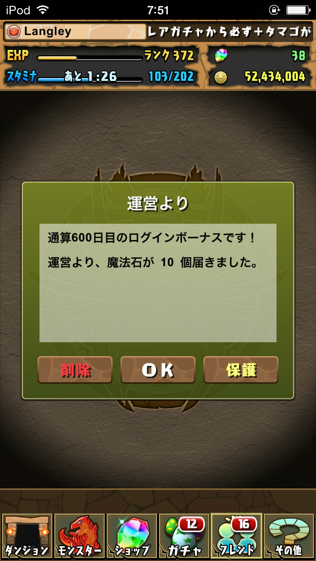IMG_5784.png