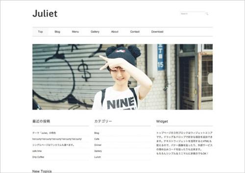 minimal wp Juliet
