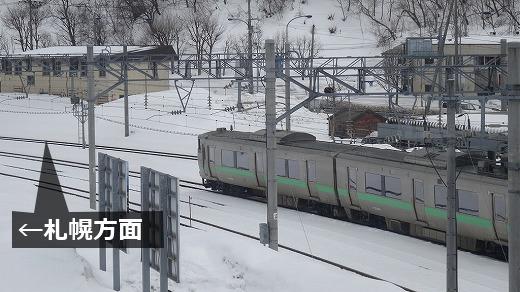 s-小樽築港駅1