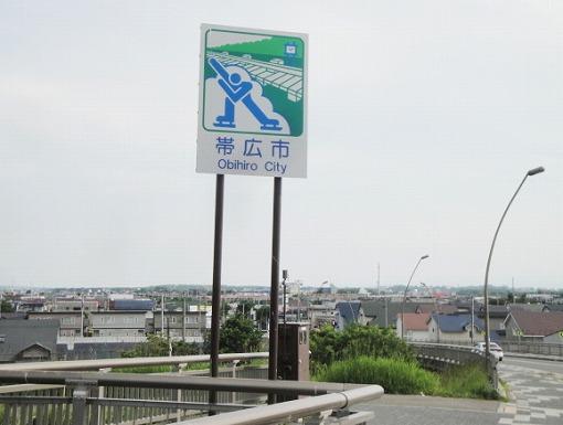 20110626帯広 (1)