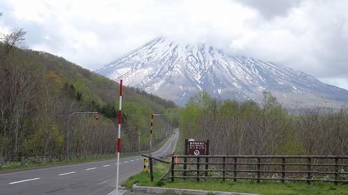 羊蹄山の近くをめぐるドライブ (9)