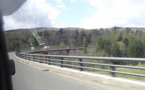 羊蹄山の近くをめぐるドライブ (11)