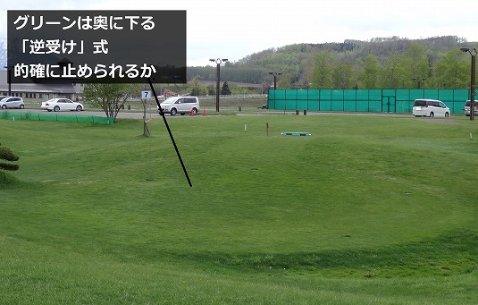 s-京極PG (3)