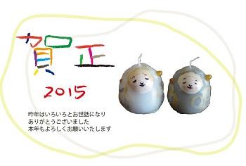 20150103120216b4a.jpg