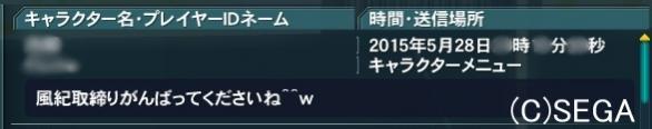 2015@668_convert_20150529002401.jpg