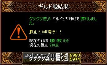 15041302.jpg