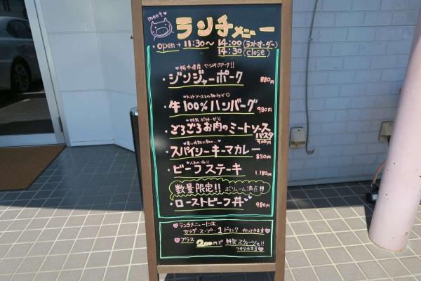 グリル・ワイン酒場 meet(ミート)