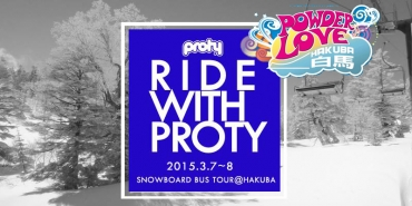 powderlove-proty-2015-1.jpg