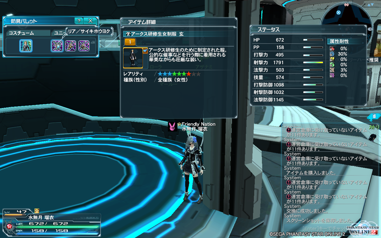 pso20150404_010032_000.png