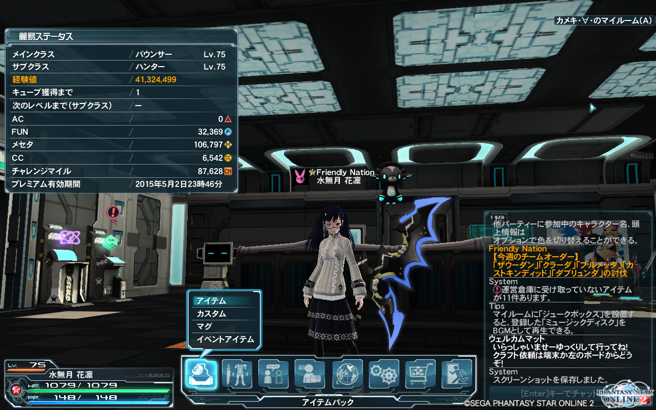 pso20150404_223314_000.png