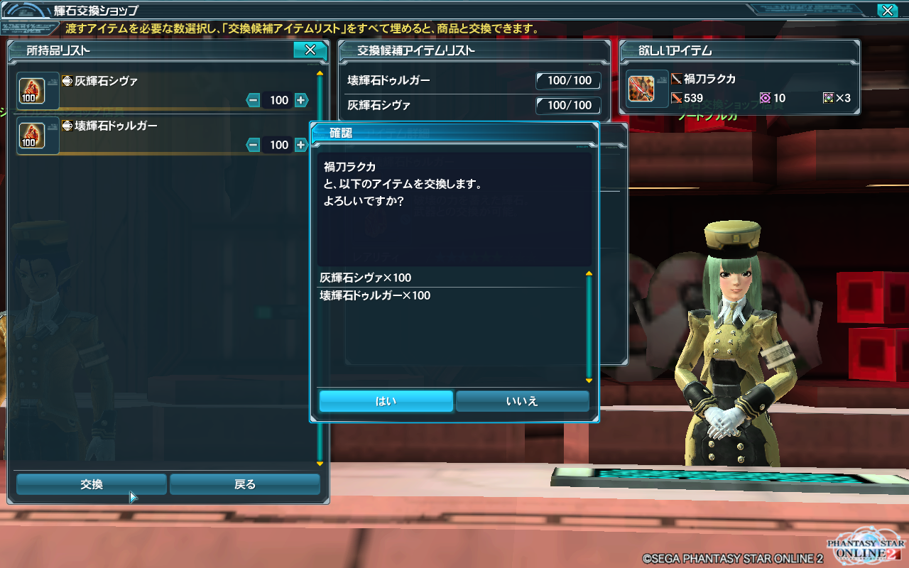 pso20150412_000359_000.png