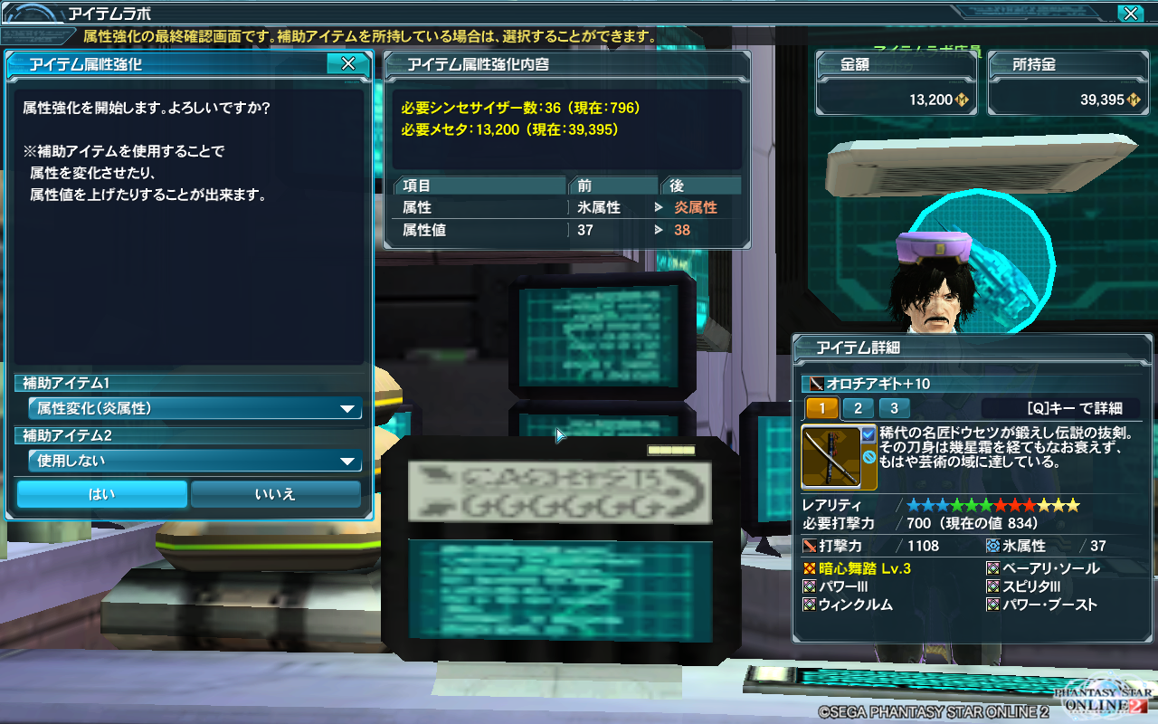 pso20150412_000447_001.png