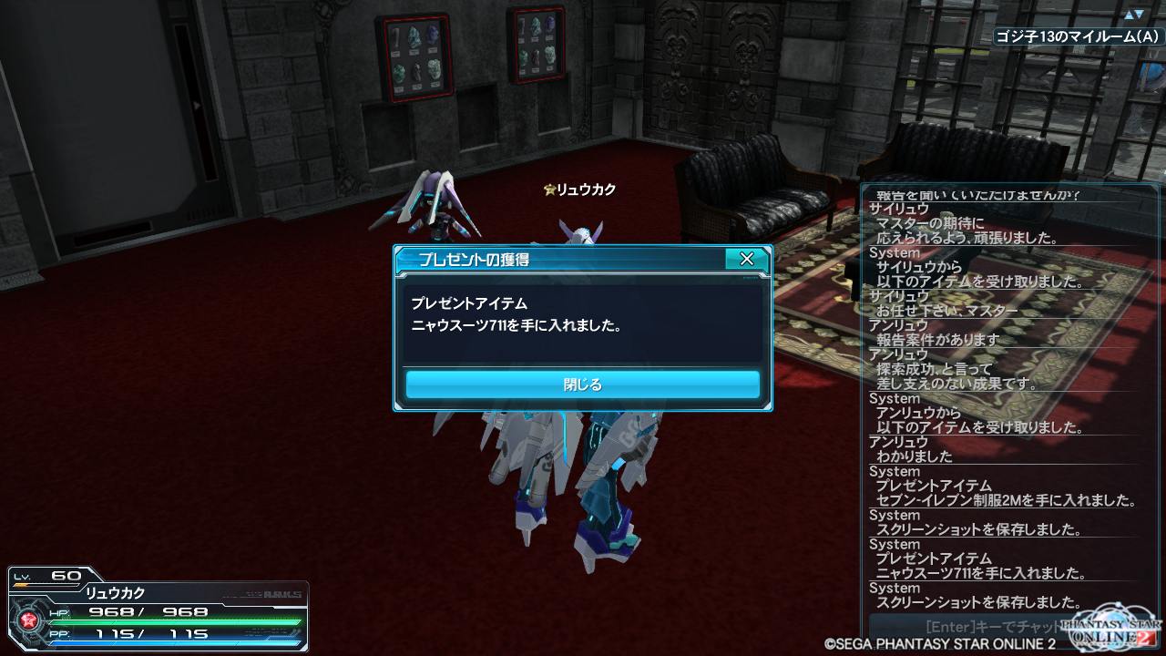 pso20150220_222112_003.png