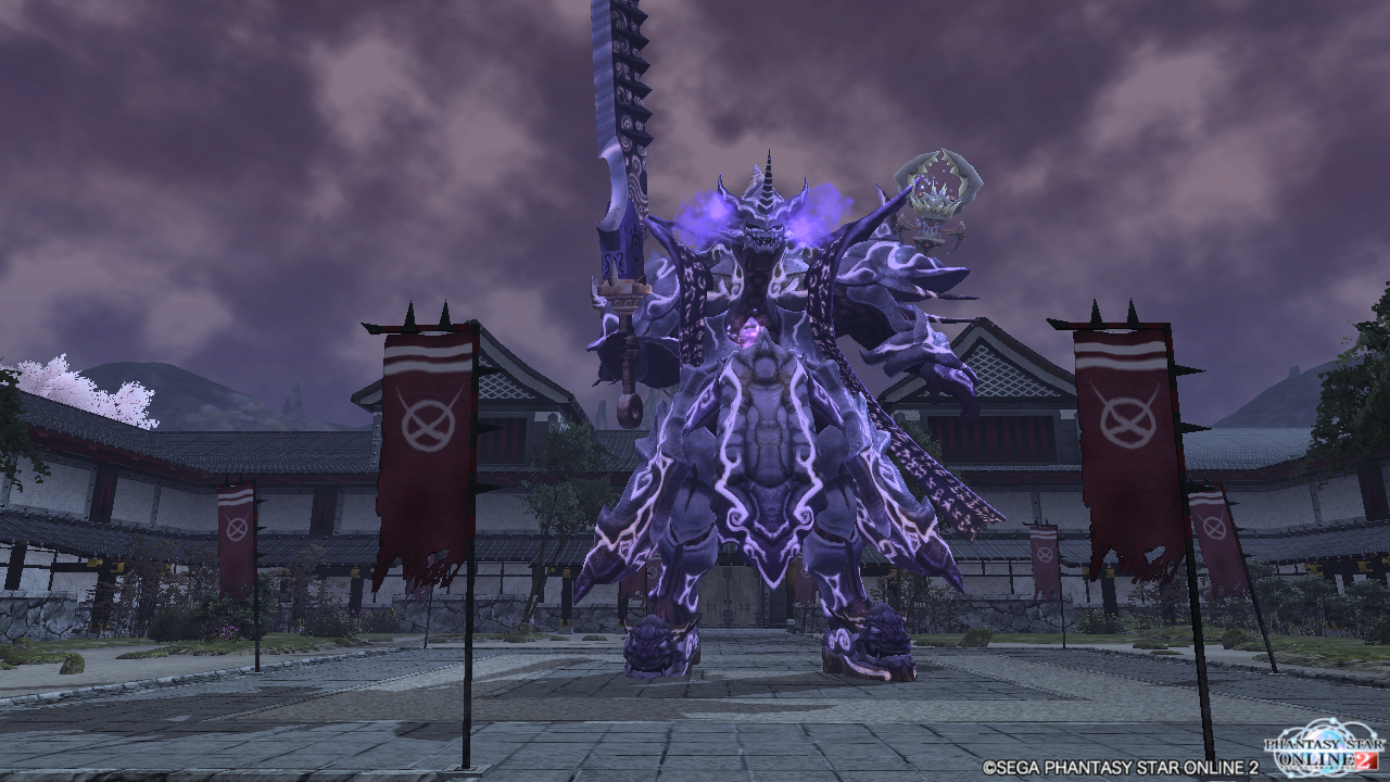 pso20150411_200404_000.png
