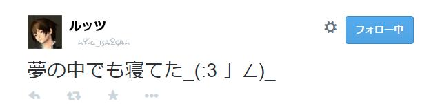 sagyou8.png