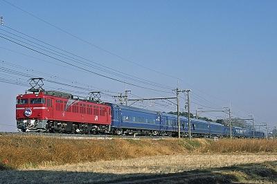 20051223-hh2a.jpg