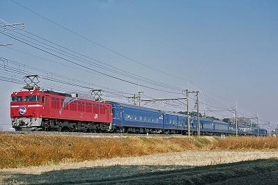 20051223-hh3a.jpg