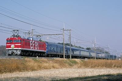 20051223-hh4a.jpg