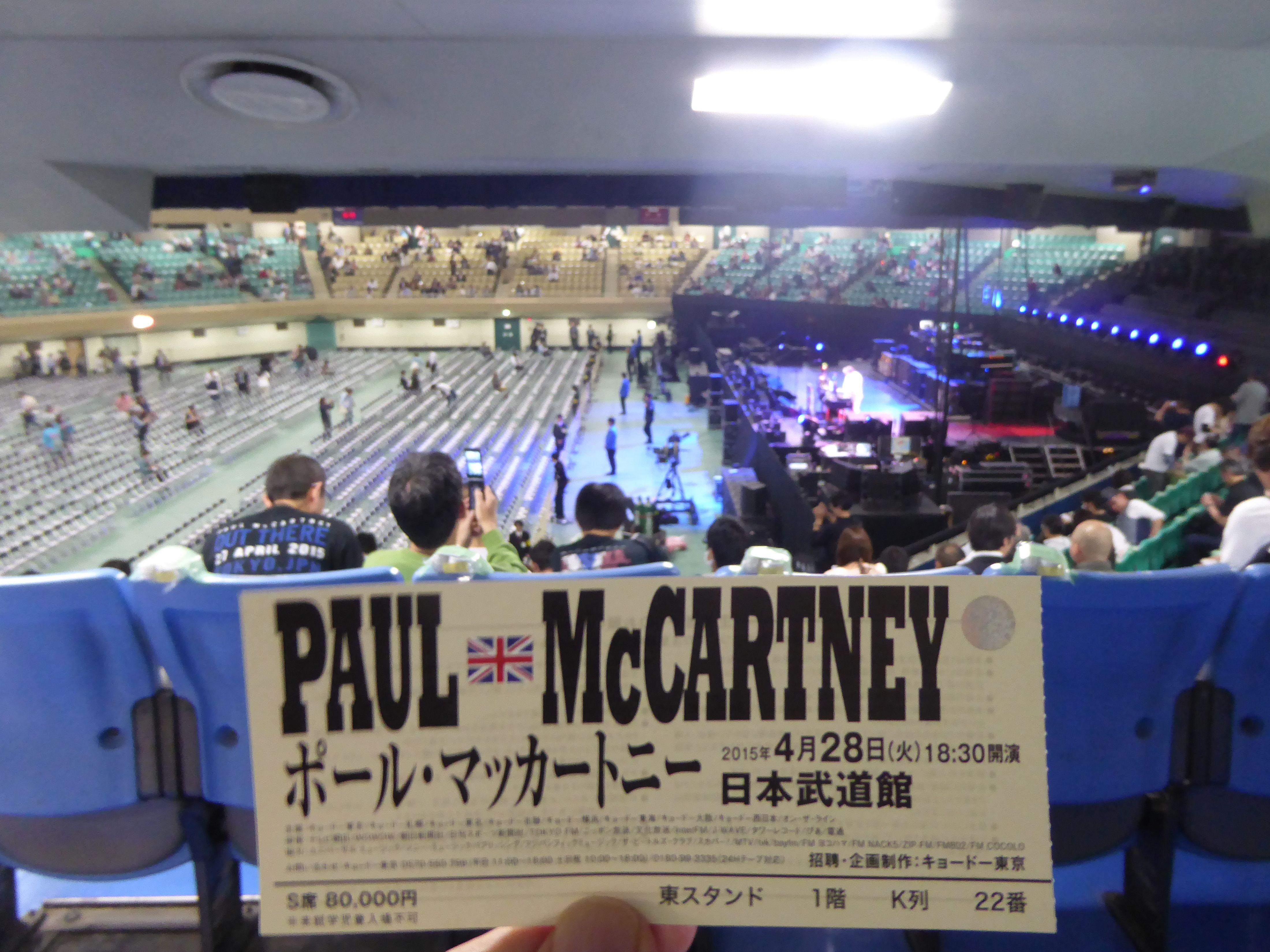 Paul2015-10.jpg