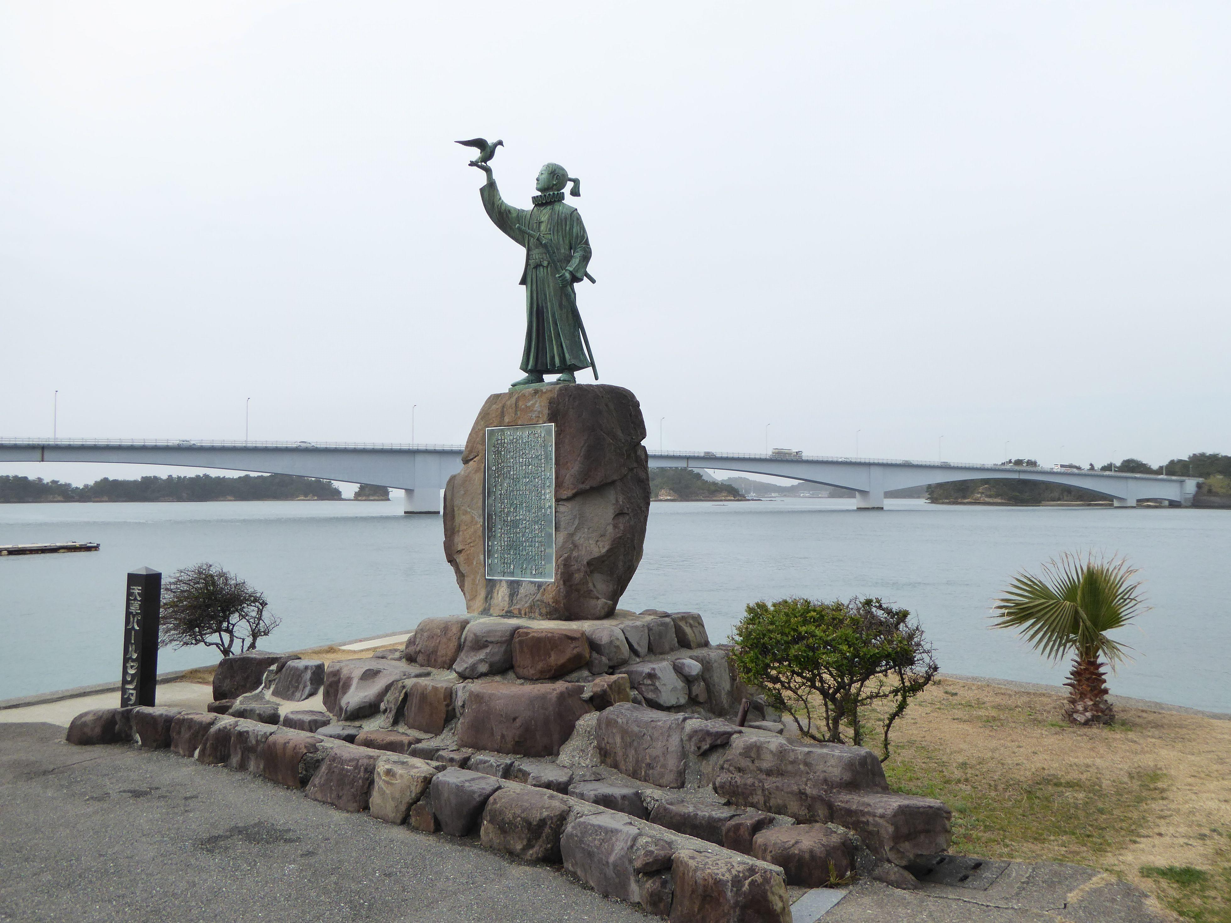 amakusashirou01.jpg