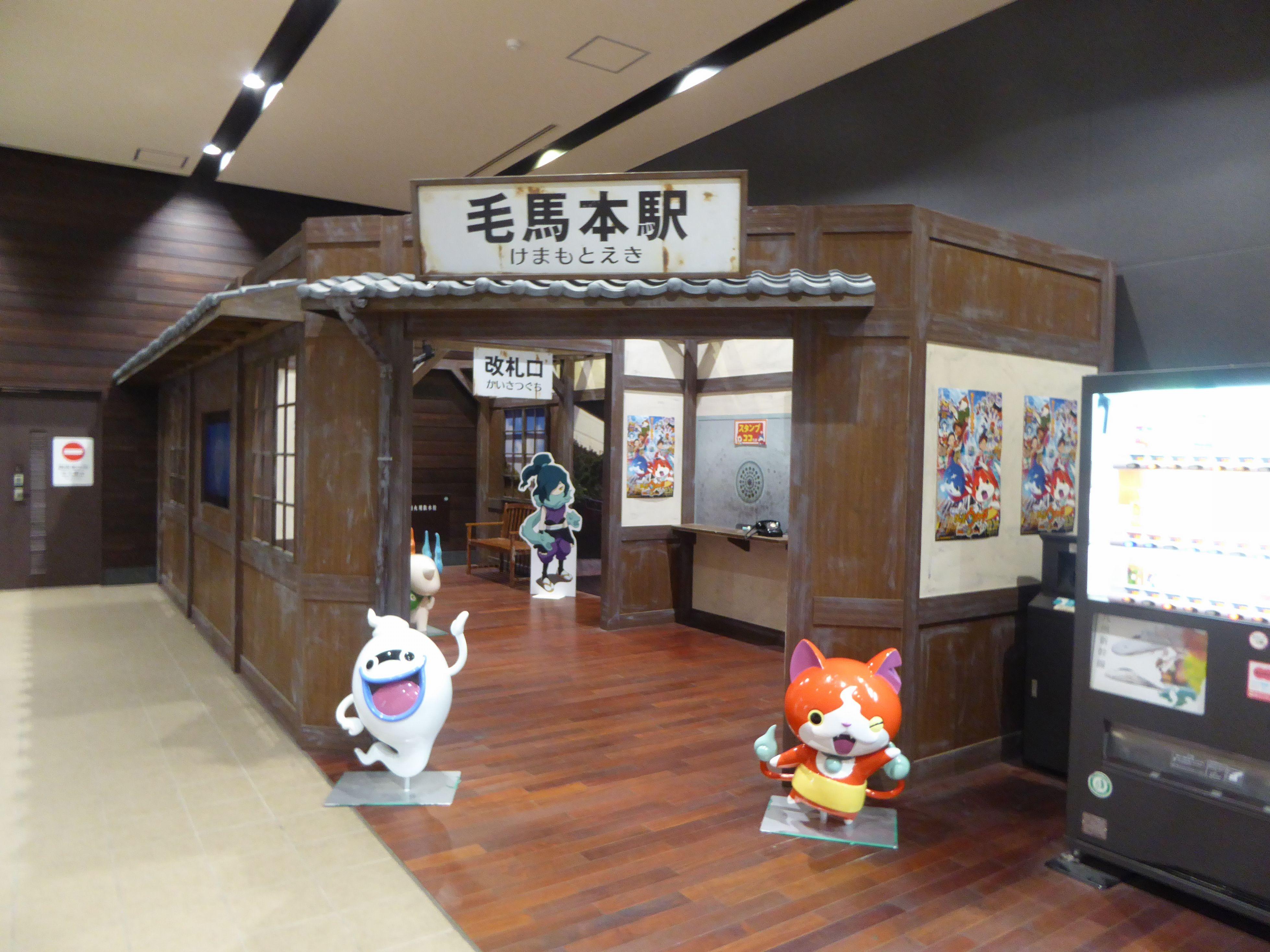 kemamoto02.jpg