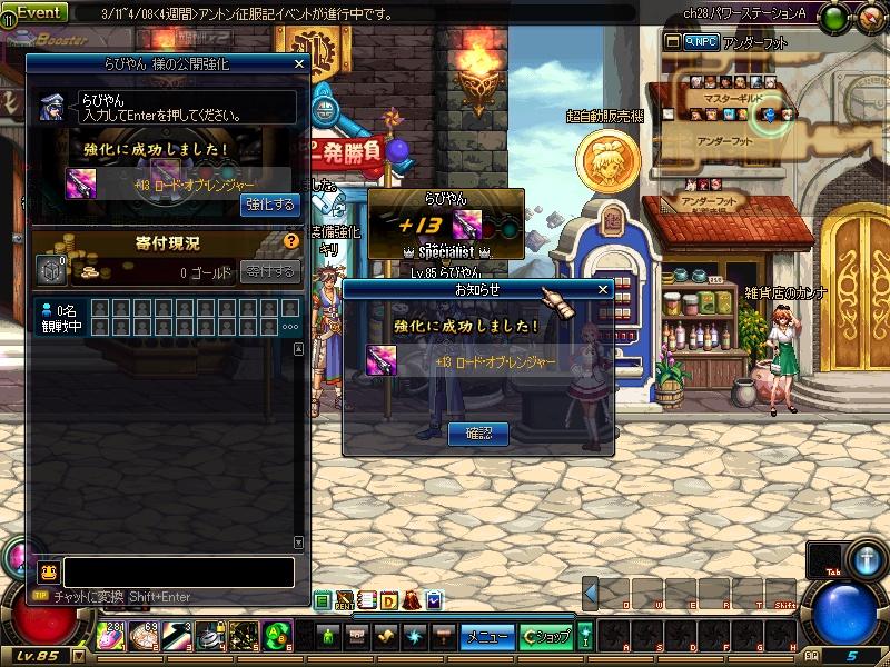 ScreenShot2015_0317_215716718.jpg