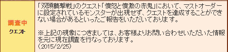 20150226173924b30.png