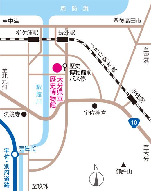 宇佐・大分県立博物館マップ