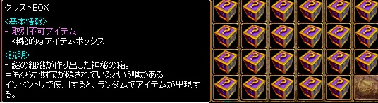2015052901091367f.jpg