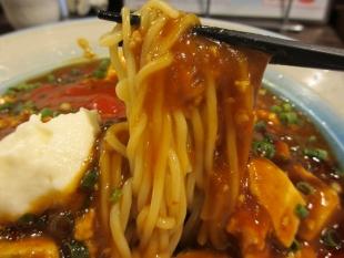 たまる屋 夏の麻婆麺 麺