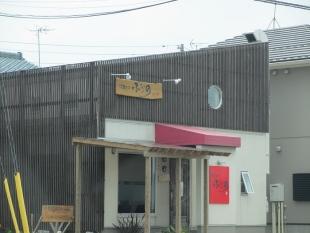 ふじの新津店 店