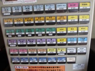 のろし安田 食券機 (2)