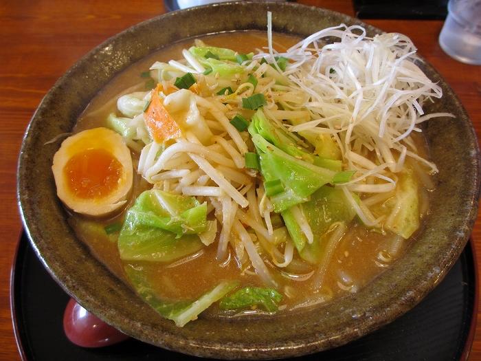 わらふく 野菜味噌