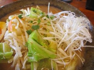 わらふく 野菜味噌 具