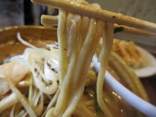 燈花 味噌ラーメン 麺