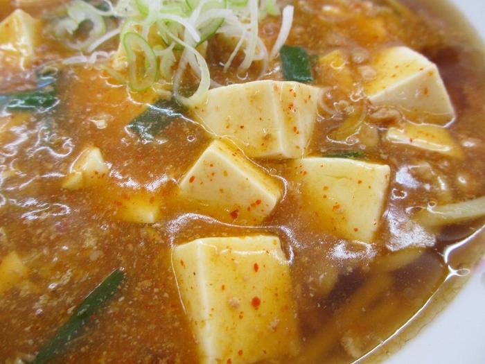 正味 辛肉麻婆麺 具