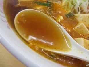 正味 辛肉麻婆麺 スープ