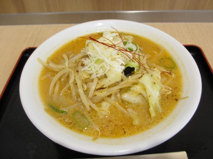 青山製麺 野菜味噌ラーメン