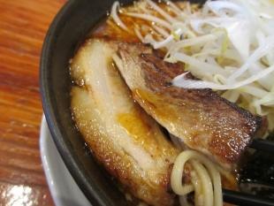 麺や来味大形 赤辛麺 チャーシュー
