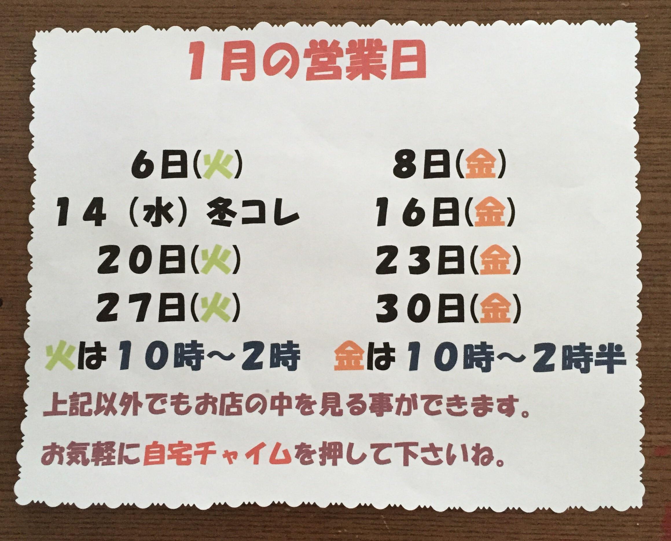 20141231201132d9a.jpg